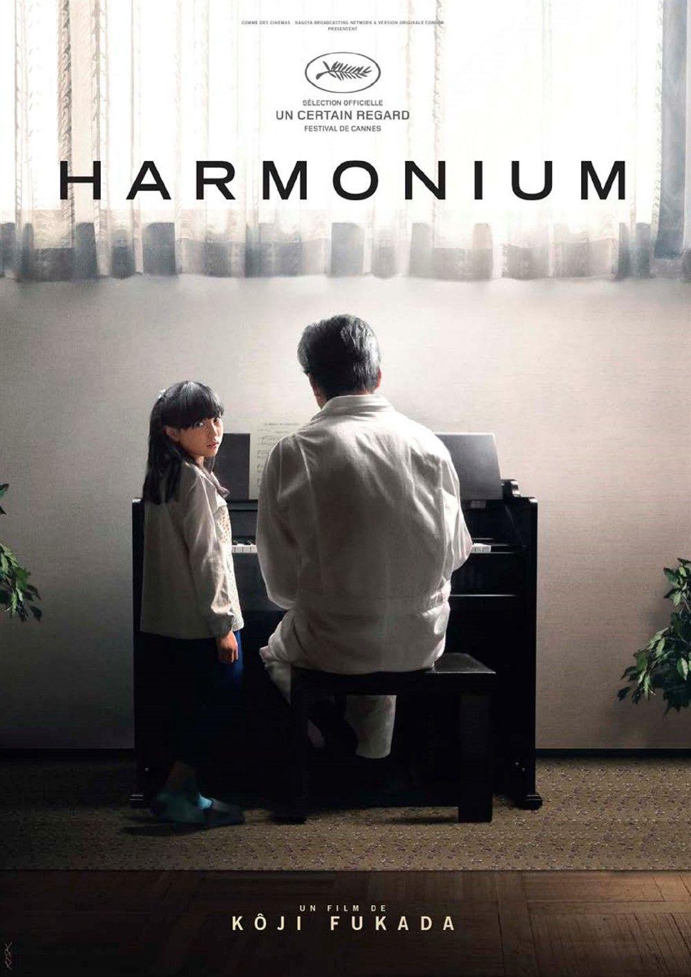 harmonium vostfr