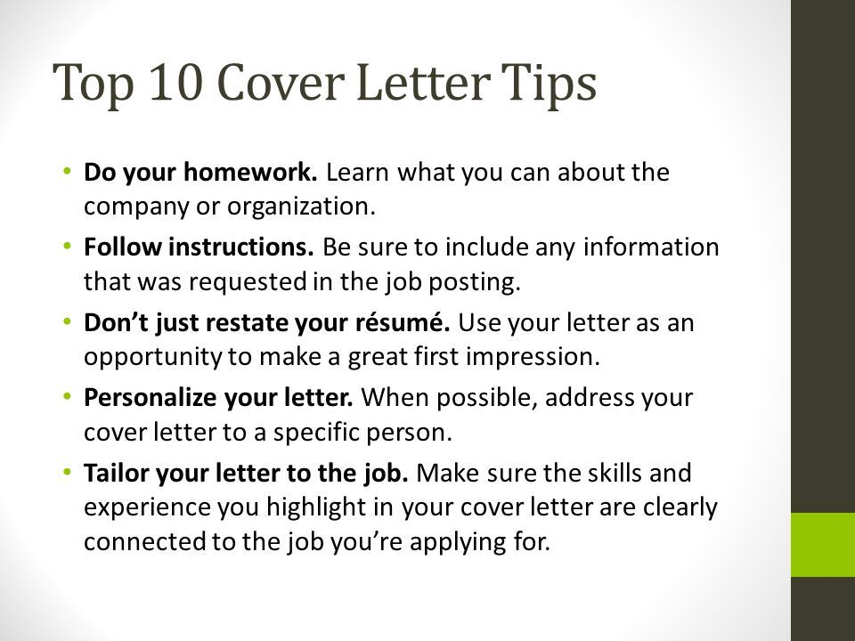 Do You Know A Unique And Tailored Cover Letter Can Get You Your