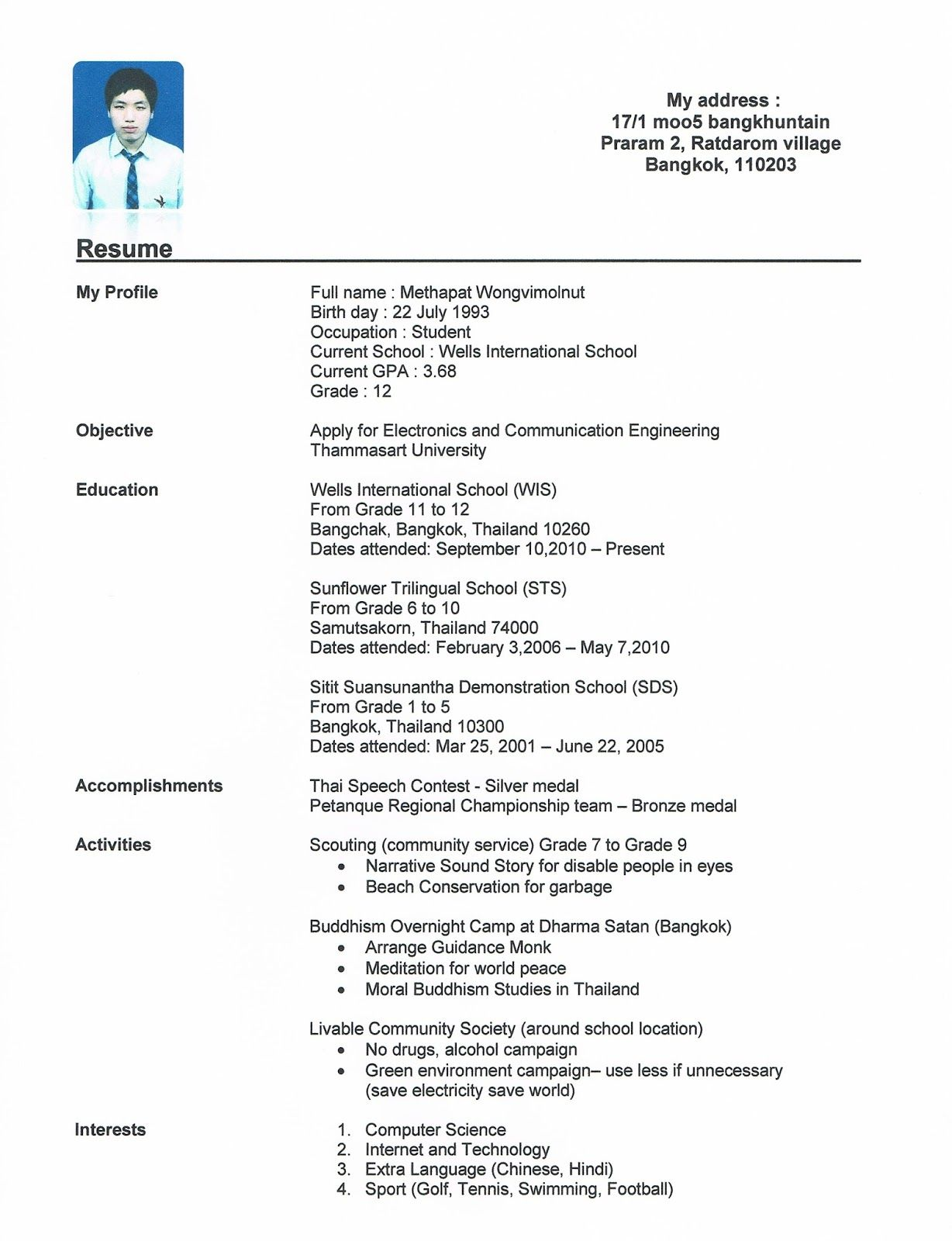 sample job resume templates for high school students