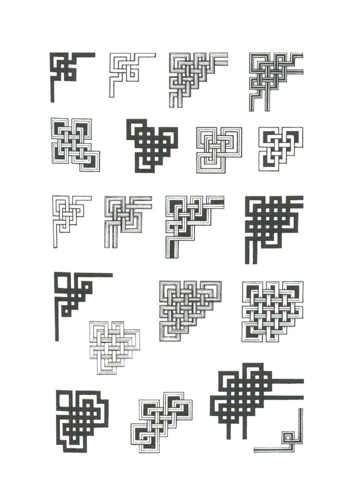 Pin von 盧耕生 auf 紋路   Pinterest   Geometrie, Muster und Typografie
