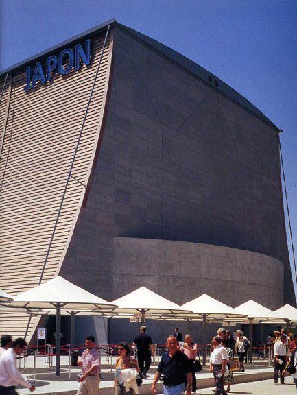 Expo'92 Japan Pavilion. 1989-92. Isla de la Cartuja, Sevilla, España, Tadao Ando.