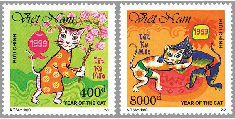 ベトナムで発行された、おめでたい猫年を祝う年賀切手 | 切手, 年賀, ベトナム