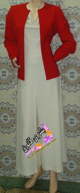 بشرى قانون للتفصيل و الخياطة طقم راقي من تصميمي السالوييت جيب كيلوت مع الجاكت الاحمر Long Sleeve Dress Dresses With Sleeves Fashion
