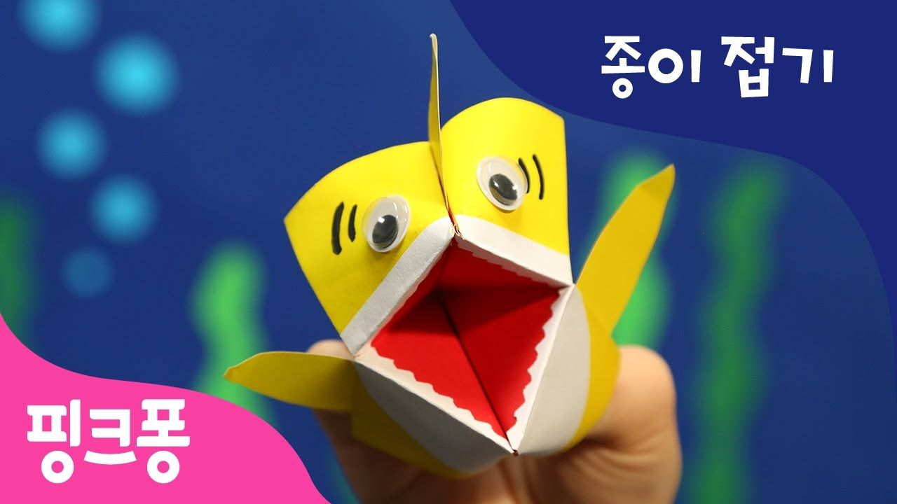 Adorable Easter Cootie Catchers additionally Shark Week Crafts Kids as well Cupcake Liner Shark as well Luminaria Origami in addition Paper Plate Shark Kids Craft. on shark cootie catcher