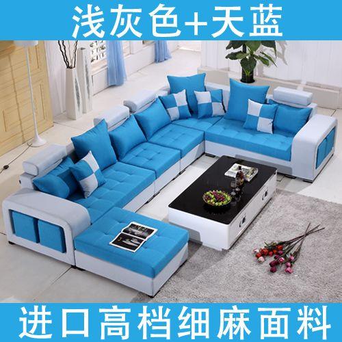 Cvet Svetlo Seryj Goluboj Living Room Sofa Design Corner Sofa Design