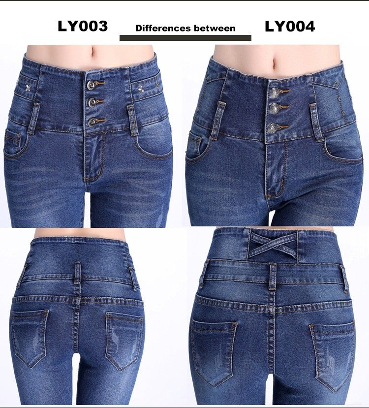 733f5f17b9c 2017 ladies jeans top design skinny ripped slim botton whisker broken  comfortable high waist girls jeans