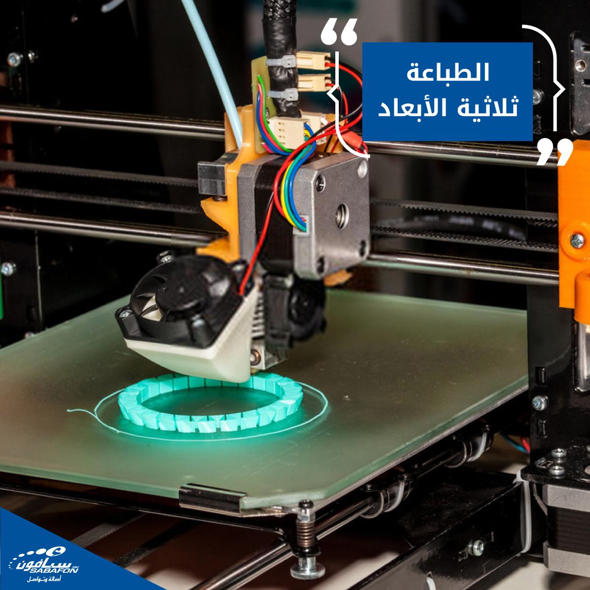 الطباعة ثلاثية الأبعاد هي إحدى طرق التصنيع الحديثة التصنيع بالإضافة حيث يمكن تصنيع منتج ثلاثي اﻷبعاد مجسم وملموس من خلال تصميمه Prints Home Appliances Vacuum