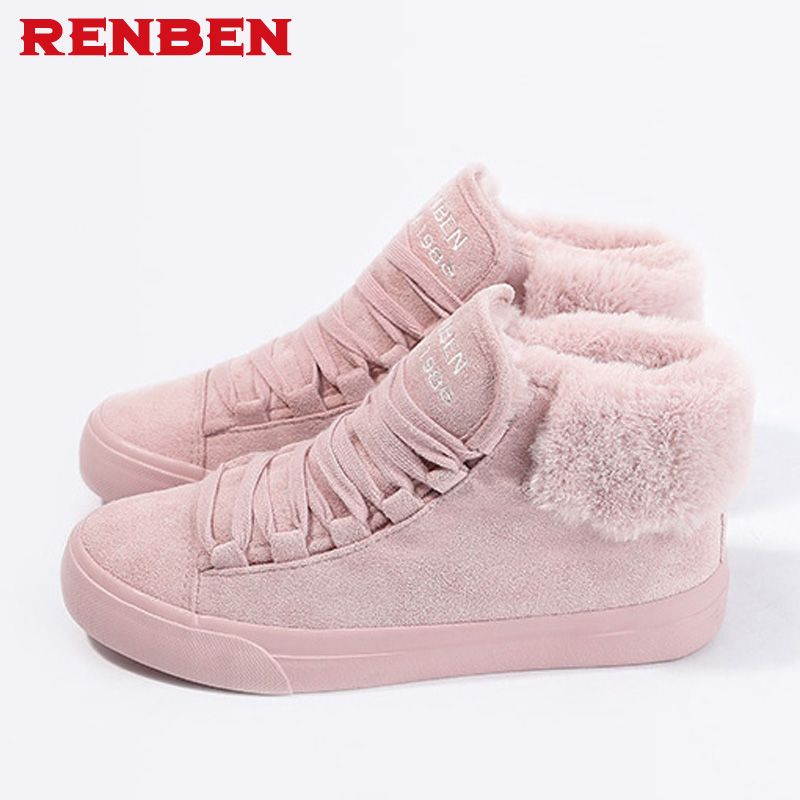da79f67e9a Plush Women Warming Boots Suede Outdoor Winter Feather Casual Shoes Durable  Female Snow Boots Footwear zapotos