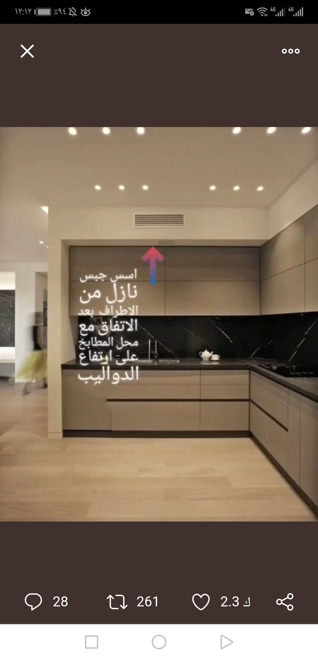 Pin By Sh On مطبخ خارجي