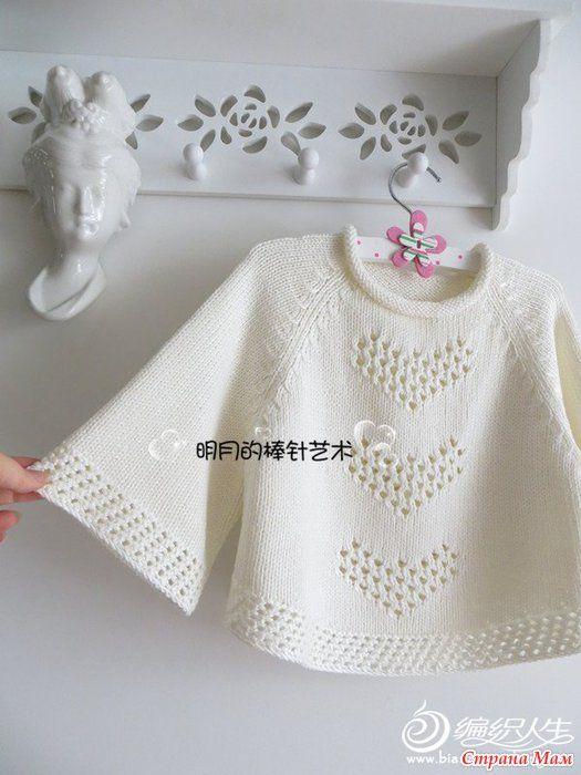 Пуловер-пончо Сердечки #babyponcho