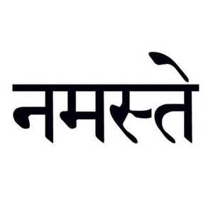 Download Namaste in Sanskrit writing | Namaste tattoo, Sanskrit ...