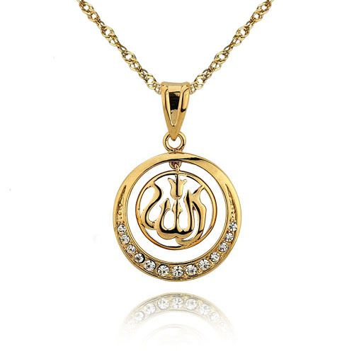 Gold Color Islamic Allah Pendant Necklace with Free Matching Woman Men Fashion Jewelry