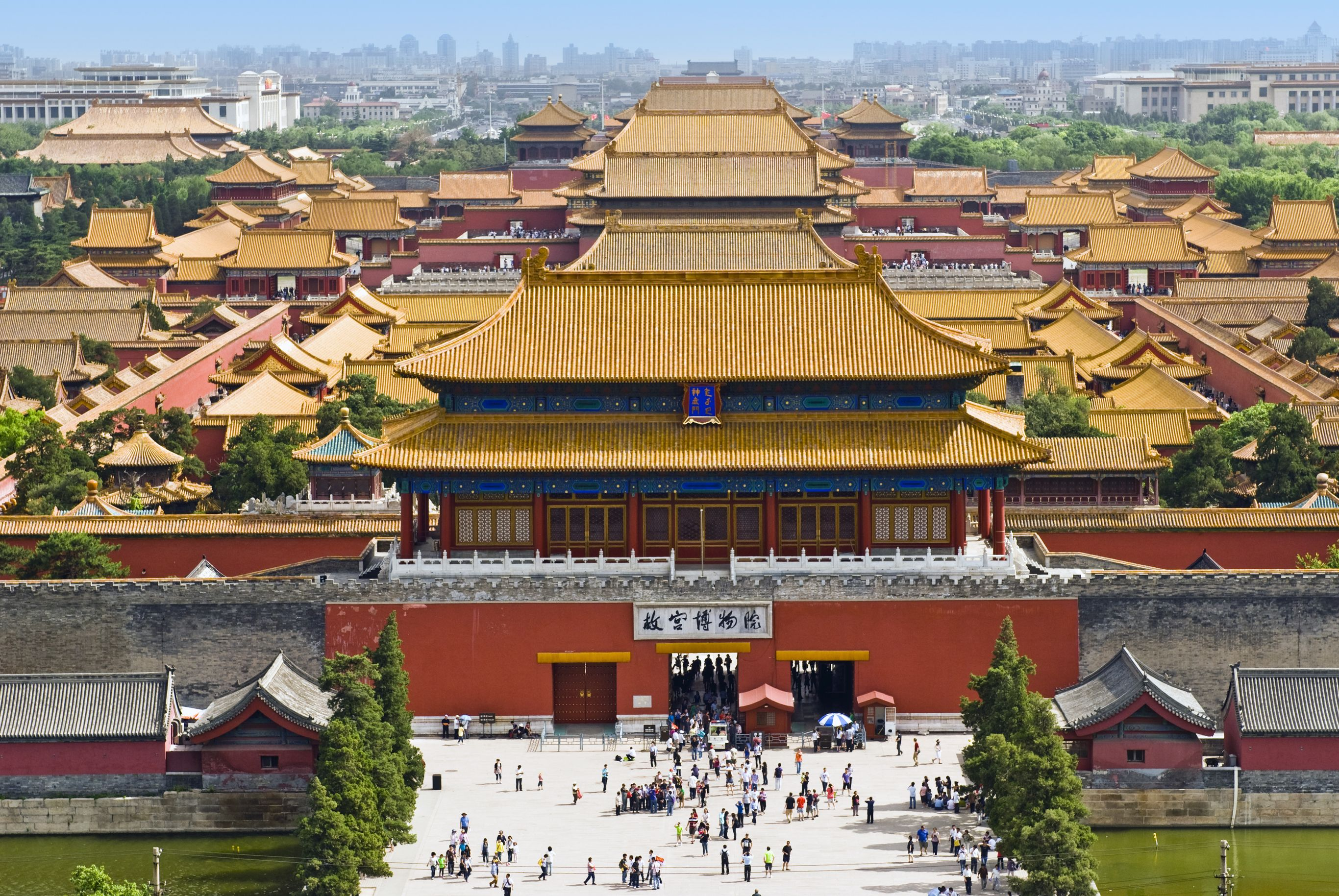 A Panoramic View Of The Forbidden City Forbidden City Beijing China Tourism