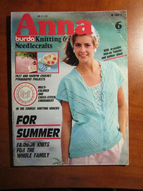 Anna Burda Knitting Needlecrafts Magazine By Curiouscatvintage