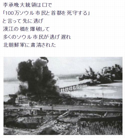 の 条件 国家 日本 理想 [B!] 日本の隣なら、どんな国でも発展する・・