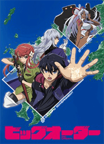 Big Order Batch Subtitle Indonesia