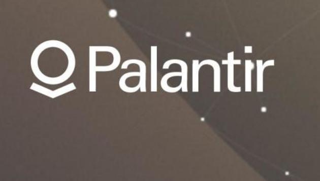 secretive-data-analytics-startup-palantir-increases-total