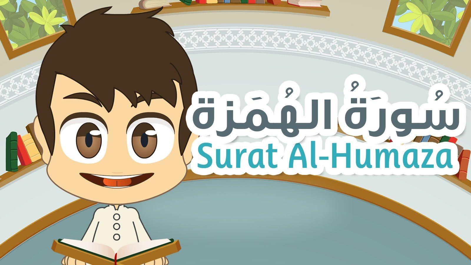 Quran For Kids Surah Al Humaza 104 القرآن للأطفال سورة الهمزة Learn Quran Kids Learning Learn Arabic Online