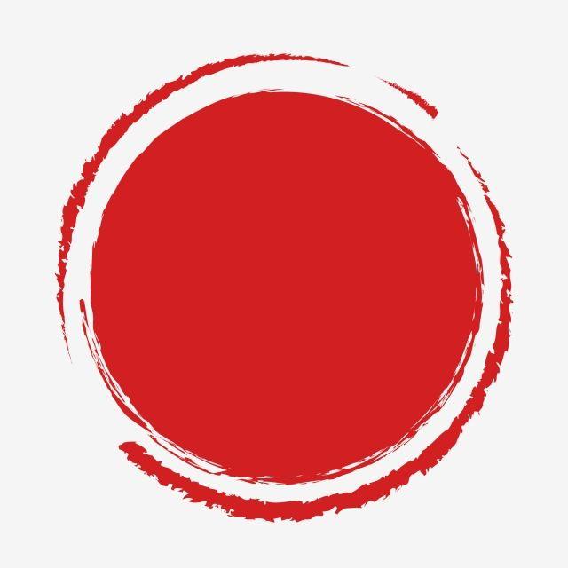 Red Round Seal Selo Vermelho Clipart Vermelho Round Seal Estilo Chines Imagem Png E Vetor Para Download Gratuito Logotipo Redondo Ideias Para Logotipos Selos Decorativos