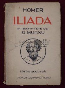 Homer Iliada Book Recommendations Books To Read I Love Books