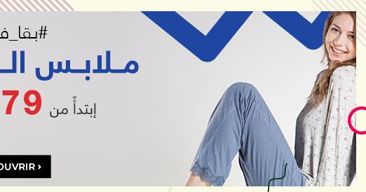 بيجامات لرجال للبيع على الانترنيت في المغرب تخفيضات على الأنترنيت في المغرب Up Shirt Denim Button Up Home Decor Decals