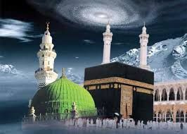 Image Result For Photos Of Makkah And Madina Beautiful Mosques Mecca Wallpaper Islam