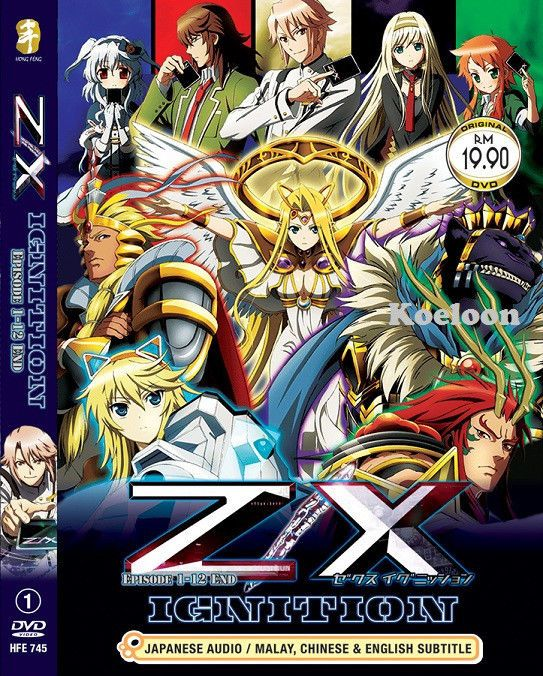 Dvd Japan Anime Zx Ignition Complete Tv Series Vol 112