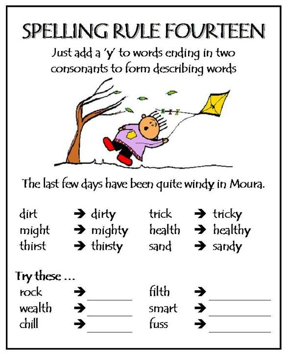 English Spelling Rule 14
