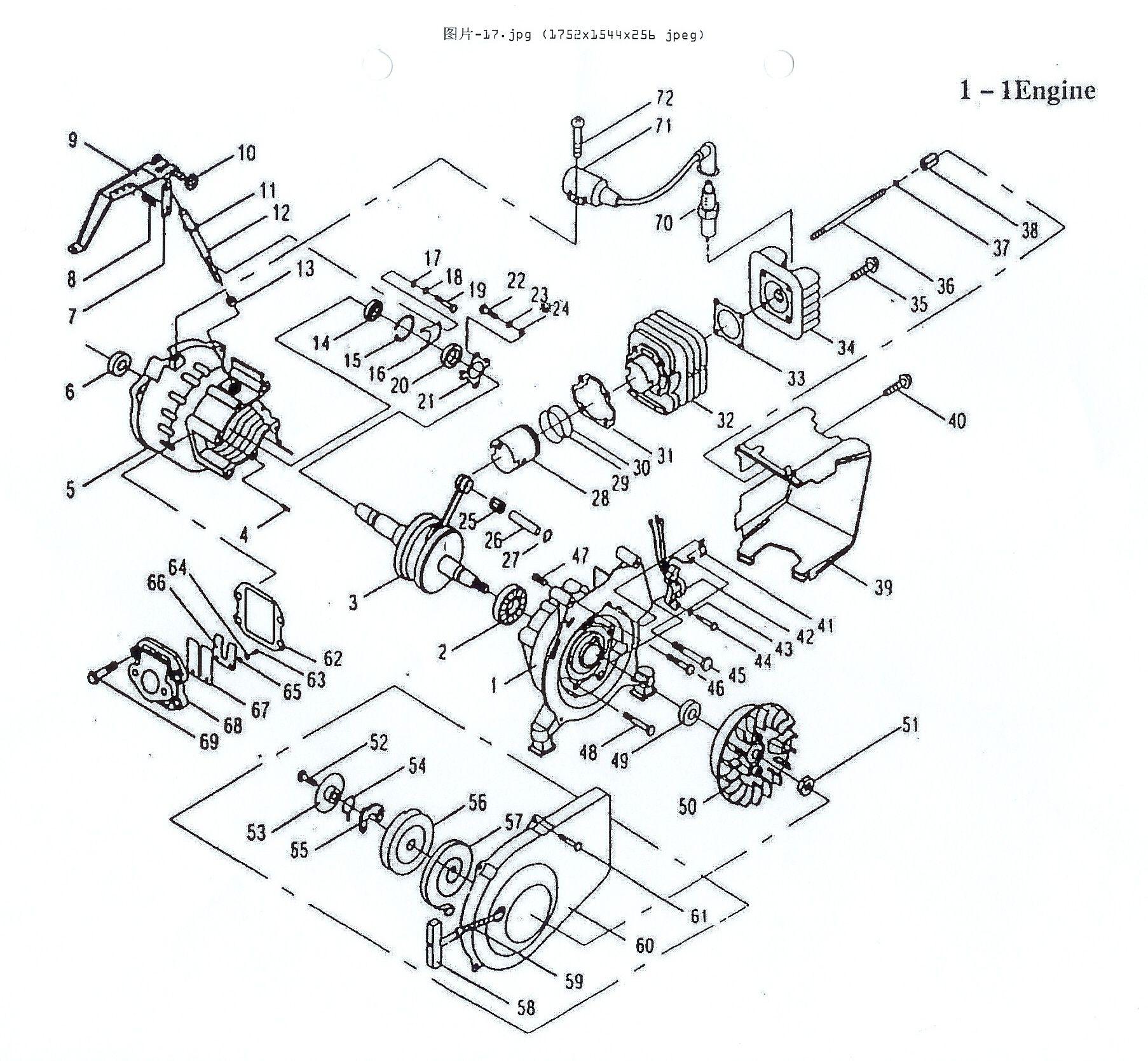 "Gasoline engine explosive drawing"""