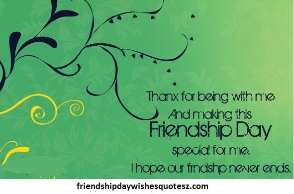 Beautiful lovely friendship day greetings cards collection free beautiful lovely friendship day greetings cards collection free download m4hsunfo