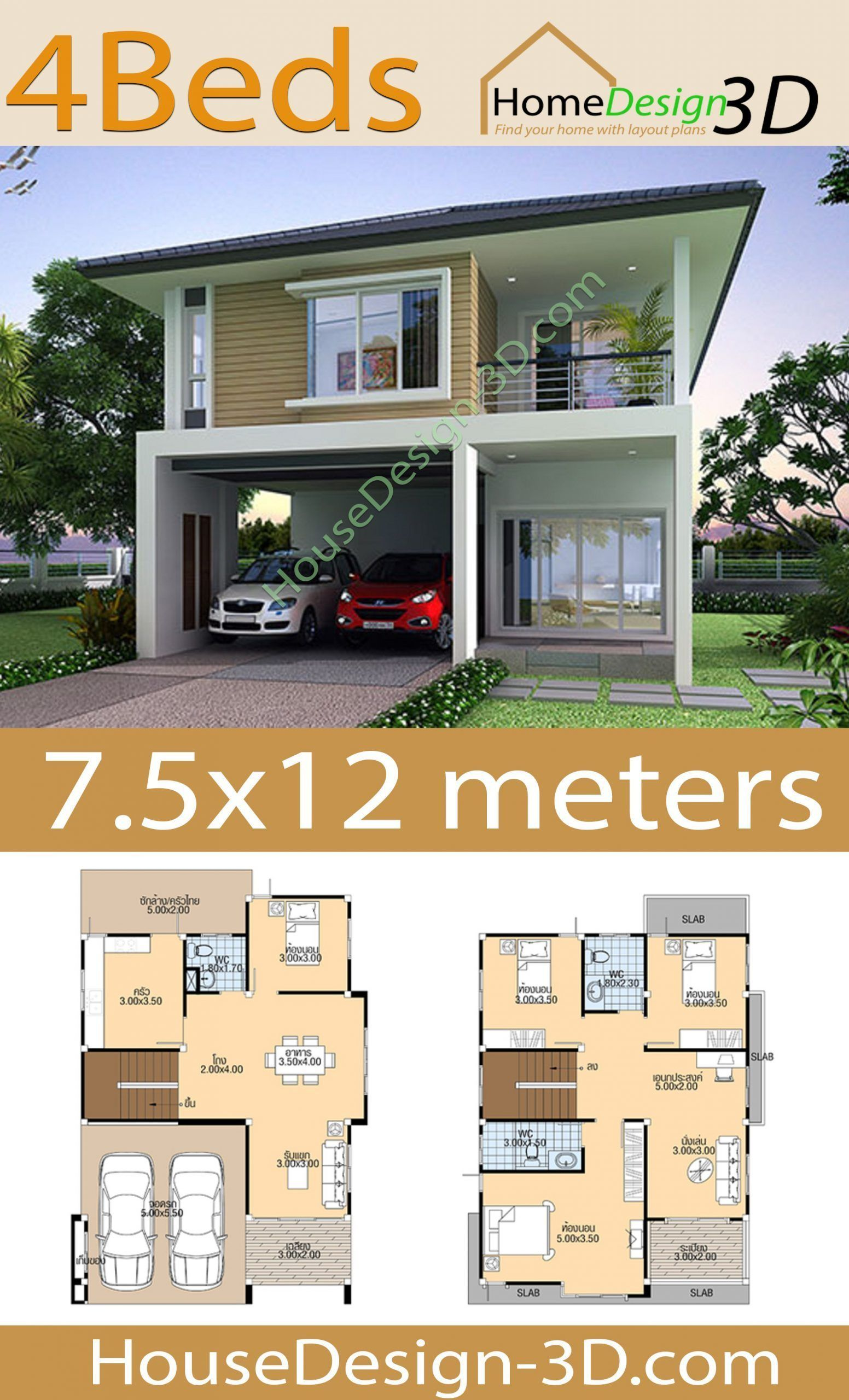 House Design 3d 7 5x12 With 4 Bedrooms Tiny House Design 3d In 2020 Two Story House Design House Layouts House Designs Exterior