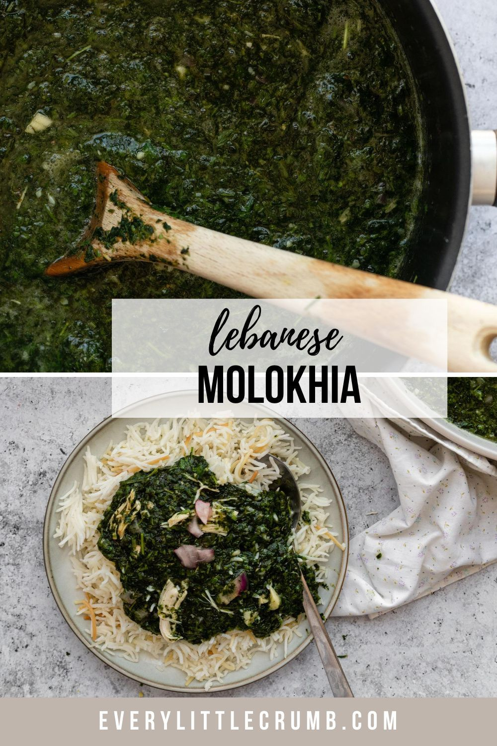 Mulukhiyah ملخية The Best Ever With Easy Step By Step And Video Recipe In 2021 Molokhia Recipe Make Chicken Broth Homemade Chicken Stock