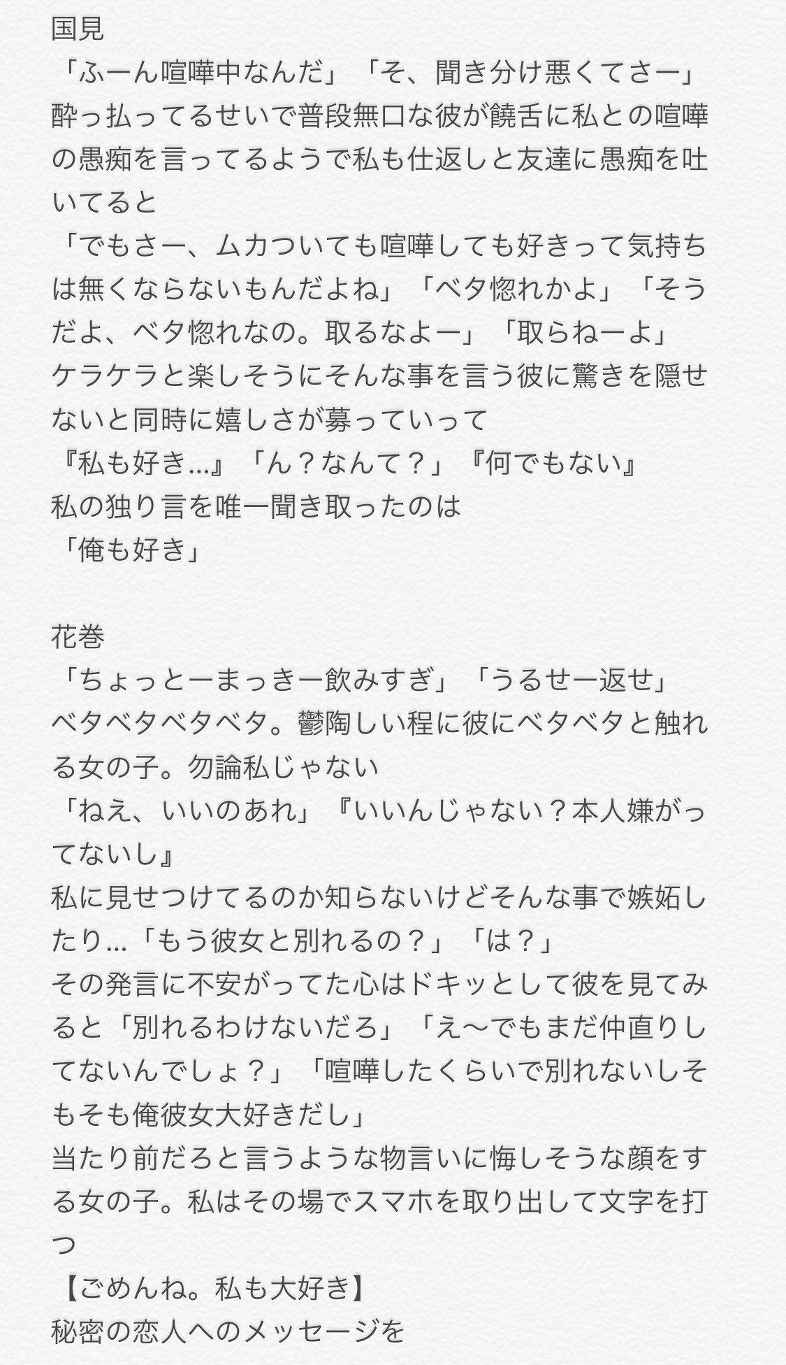 ハイキュー夢小説