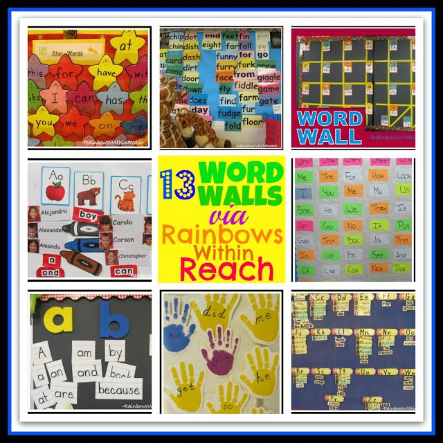 Word Walls in Elementary School: Sight Word Presentation on Bulletin ...