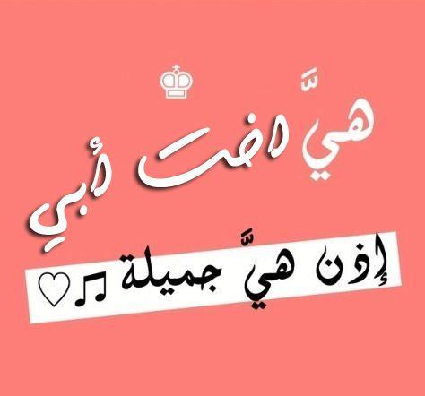 رمزيات عن العمه 2016 رمزيات عن عمتي Beautiful Arabic Words Words Arabic Words