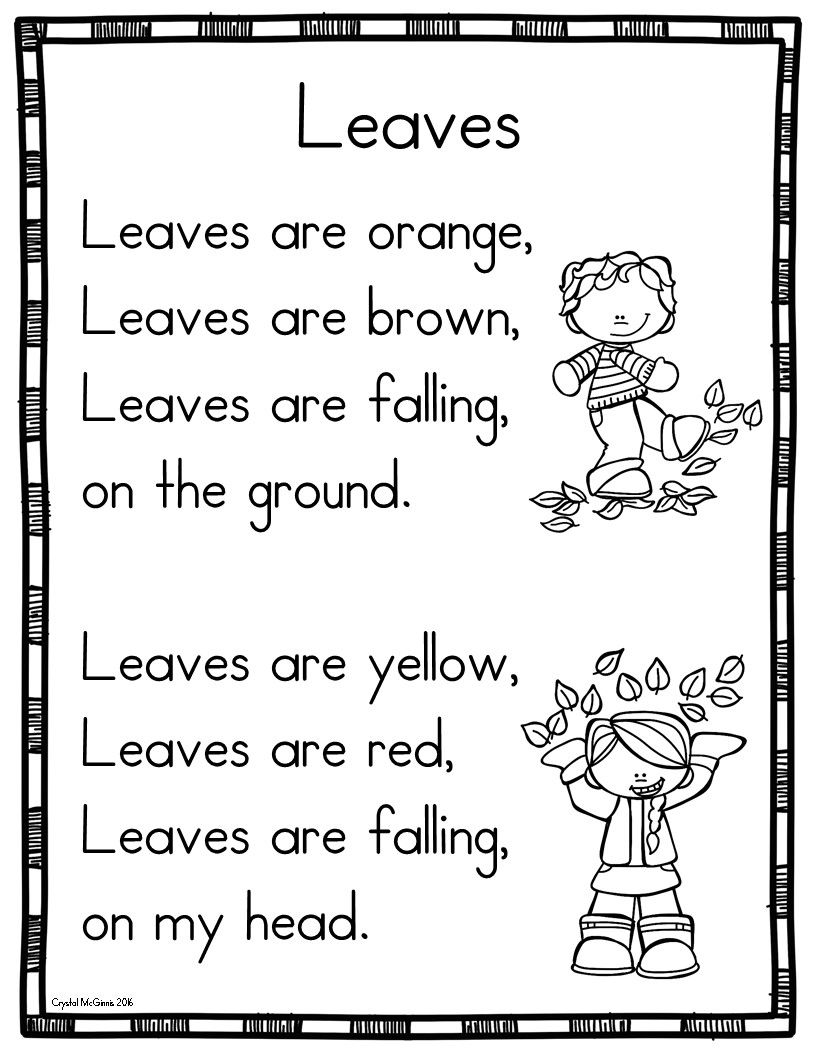 15 Fall Themed Sight Word Poems for Shared Reading (for ...