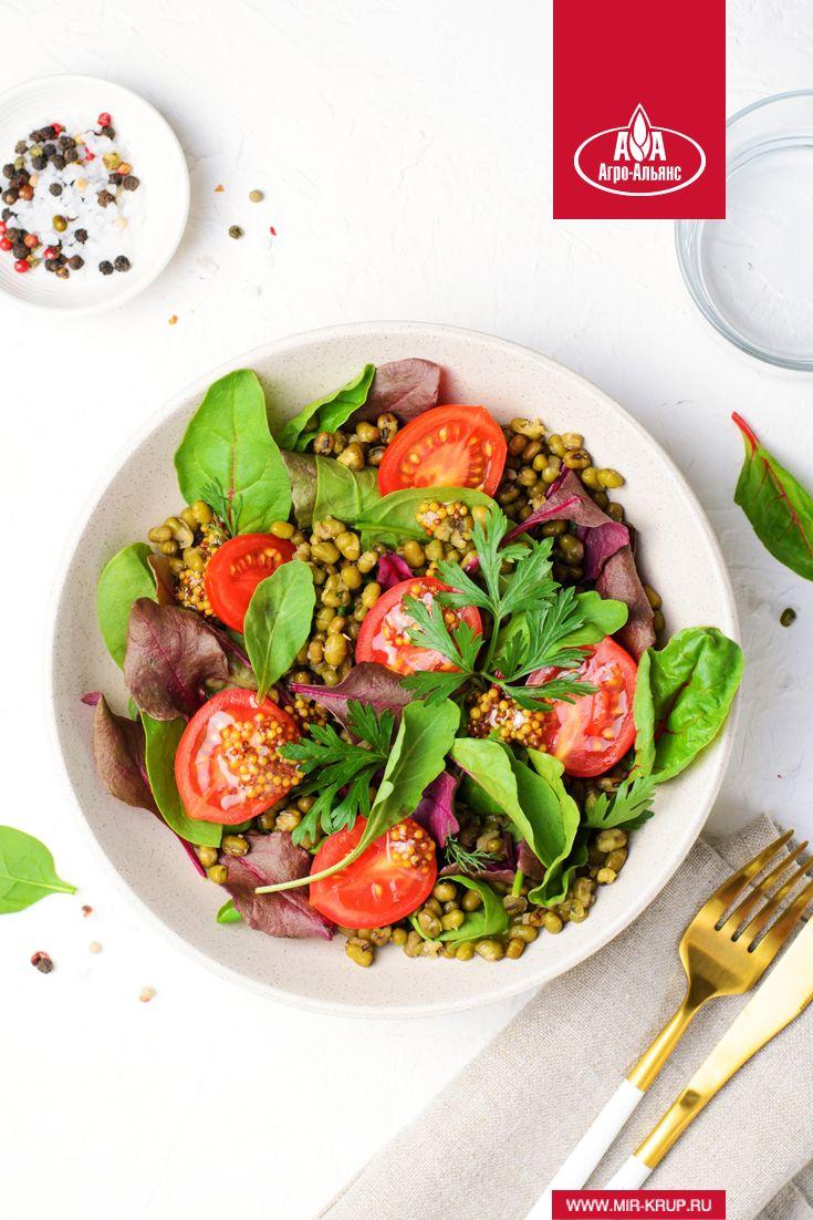 Салат с машем и черри – Рецепты Салат с машем и черри ...