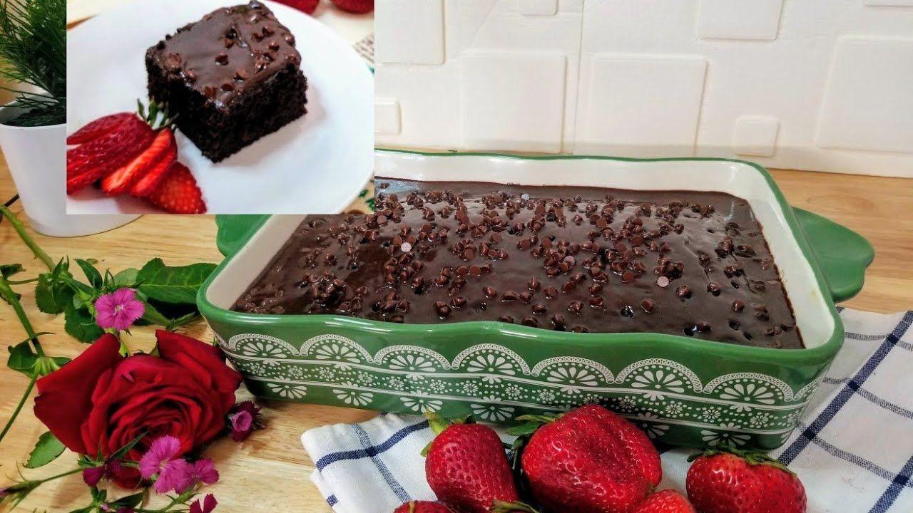 الكيكه البرازيليه افخم كيكة شوكلاته انسو كل وصفات الكيك واعتمدو الكيكه ذي من دون خلاط كهربائي Food Desserts Raspberry