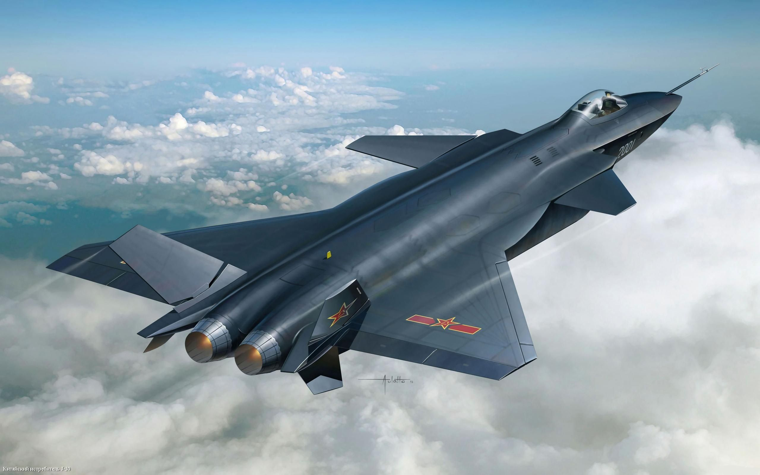 Chinese Advanced Fighter