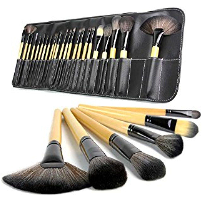 24 Pieces Makeup Brush Set With Vegan (PU) Leather Case