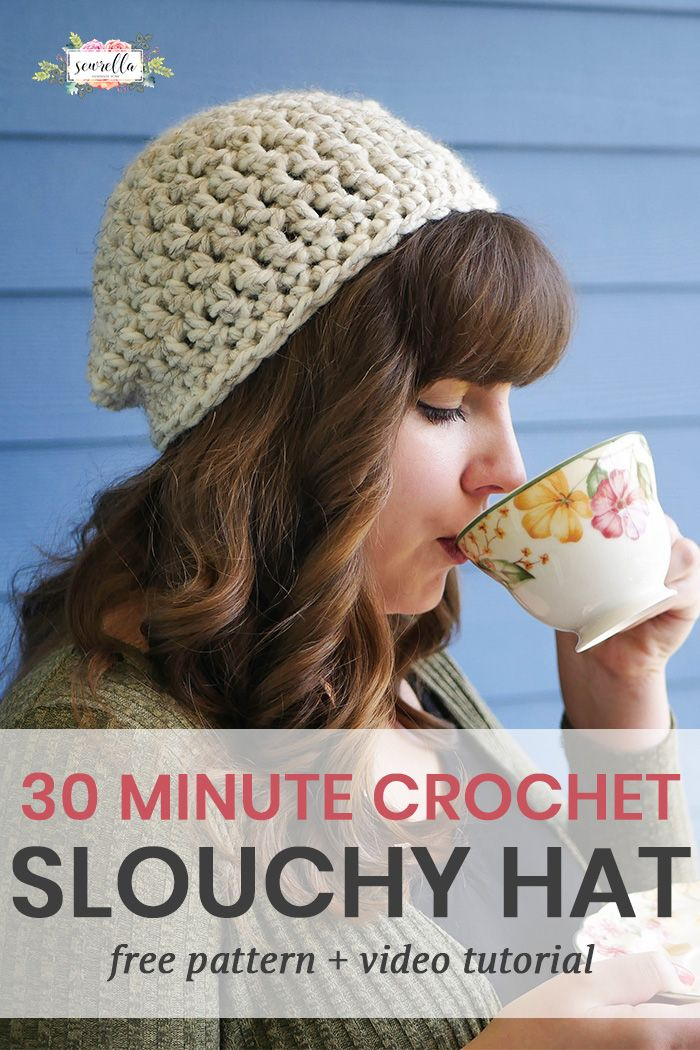 30 Minute Beginner Crochet Slouchy Hat   Gorros, Ganchillo y Chal