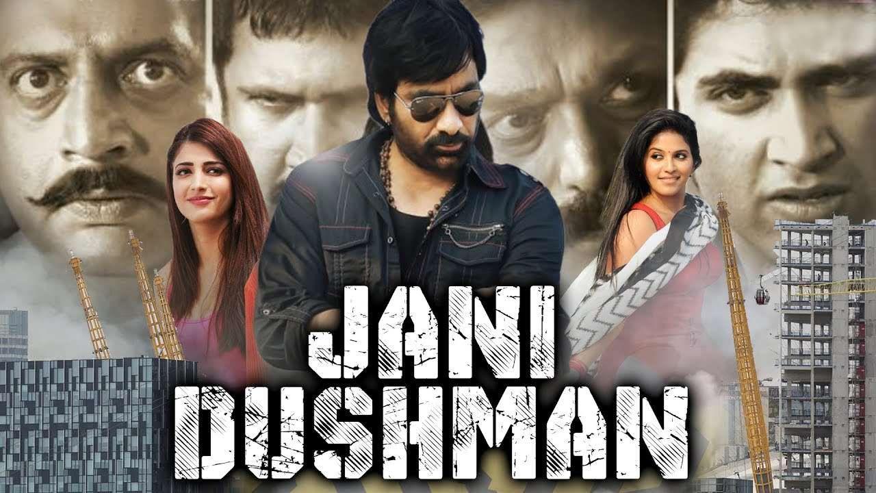 Jani Dushman (Balupu) Movie HD Hindi Dubbed Download  d393a8e759311