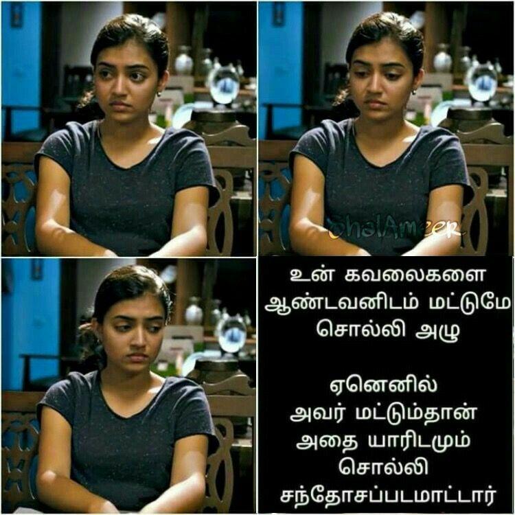 Pin By Rajkumar On My Fav Image Pinterest Sad Quotes Movie