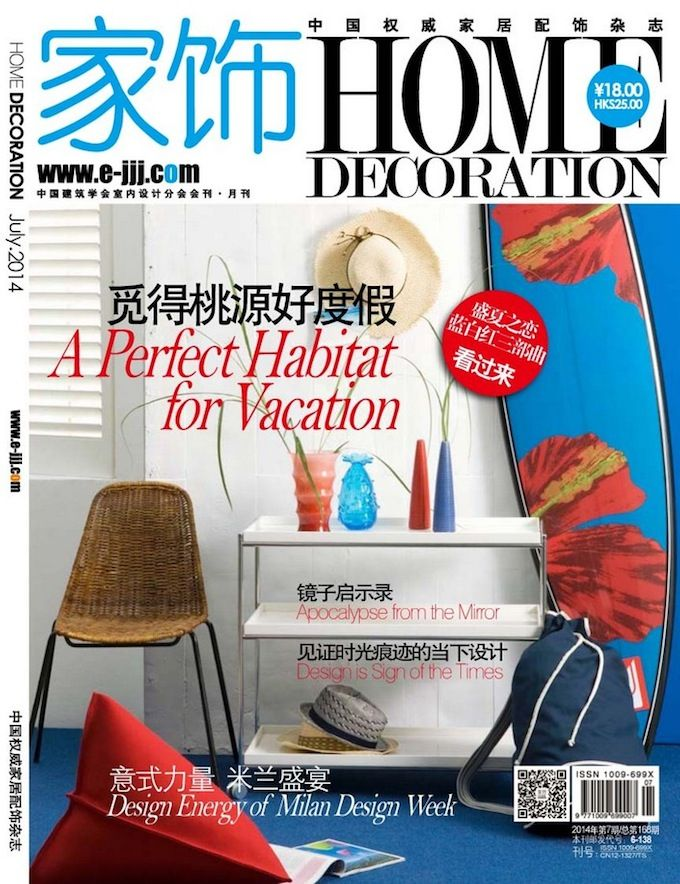 9 Home Decoration China To See More News About The Interior Design Magazines In The World Visit Interior Design Magazine Chinese Interior Milan Design Week