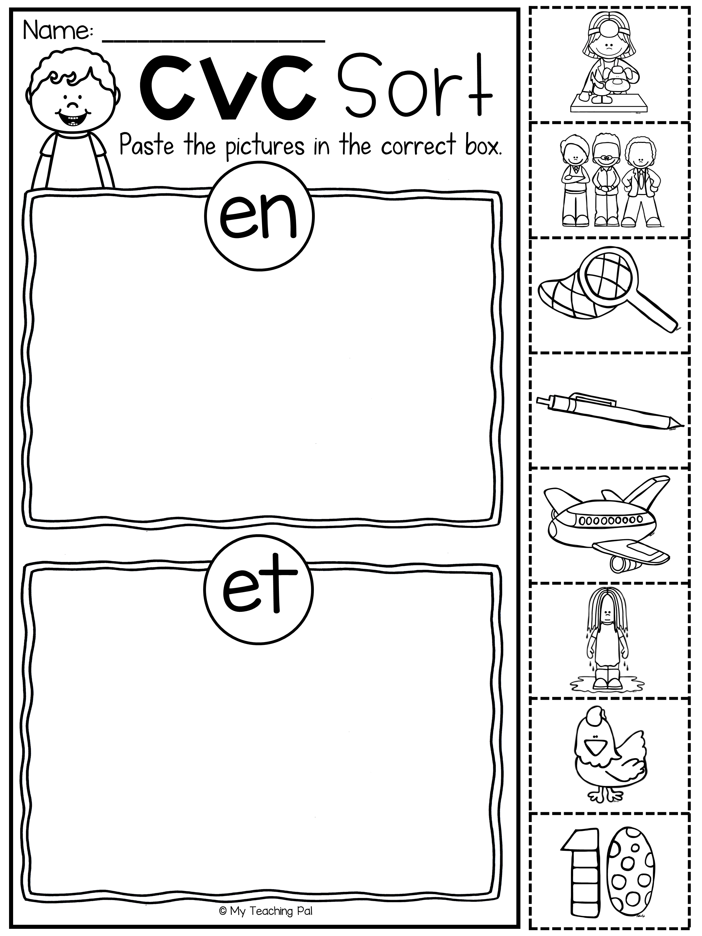 Short E Cvc Worksheet Pack With A Bonus Literacy Center