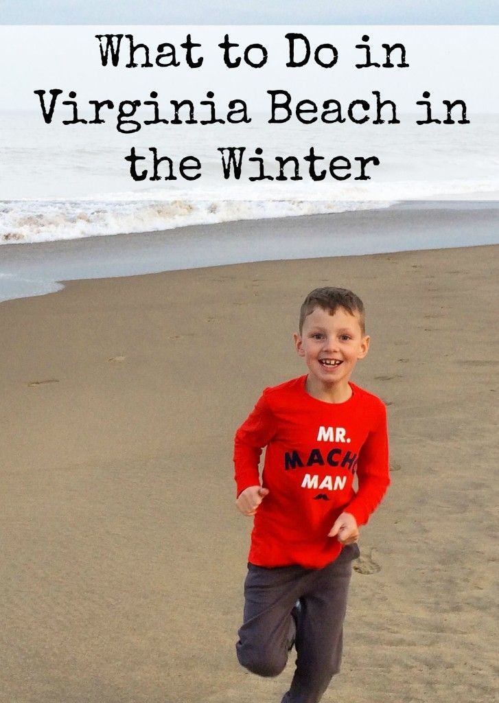 Virginia Beach In The Winter