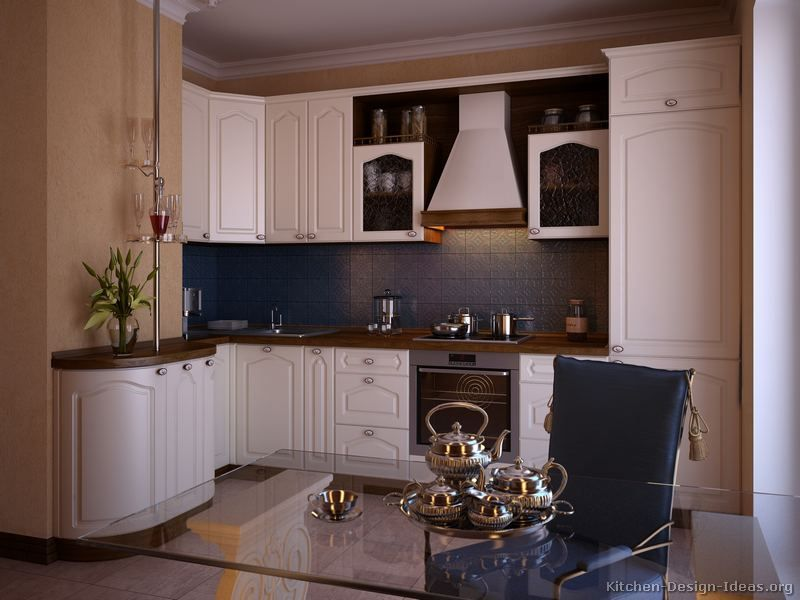 Traditional White Kitchen Design 3d Rendering: A Small White Kitchen With Curved Cabinets, A Wood Hood