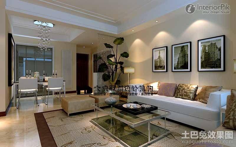 Interior decoration pictures faux plafond pinterest for Decoration orientale maison