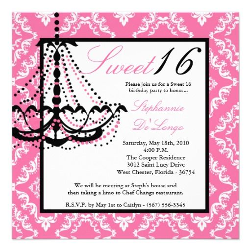Sweet 16 Birthday Invitations Wording Free Printable