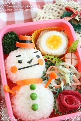 """Sticky rice snowmen for """"sneezy the snow Man lunch"""""""